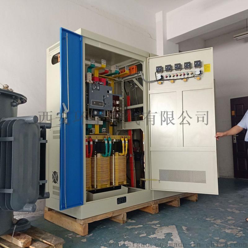 西安工业380V电源稳压器SBW-400KVA