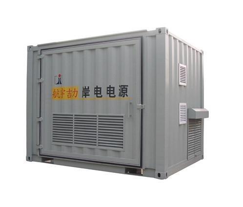 吉力生产岸电电源 岸电电源厂家 船用电源