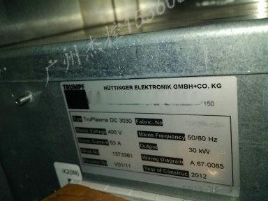 藿廷格DC3030电源维修