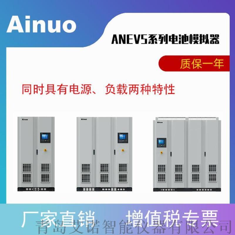 ANEVS系列电池模拟器