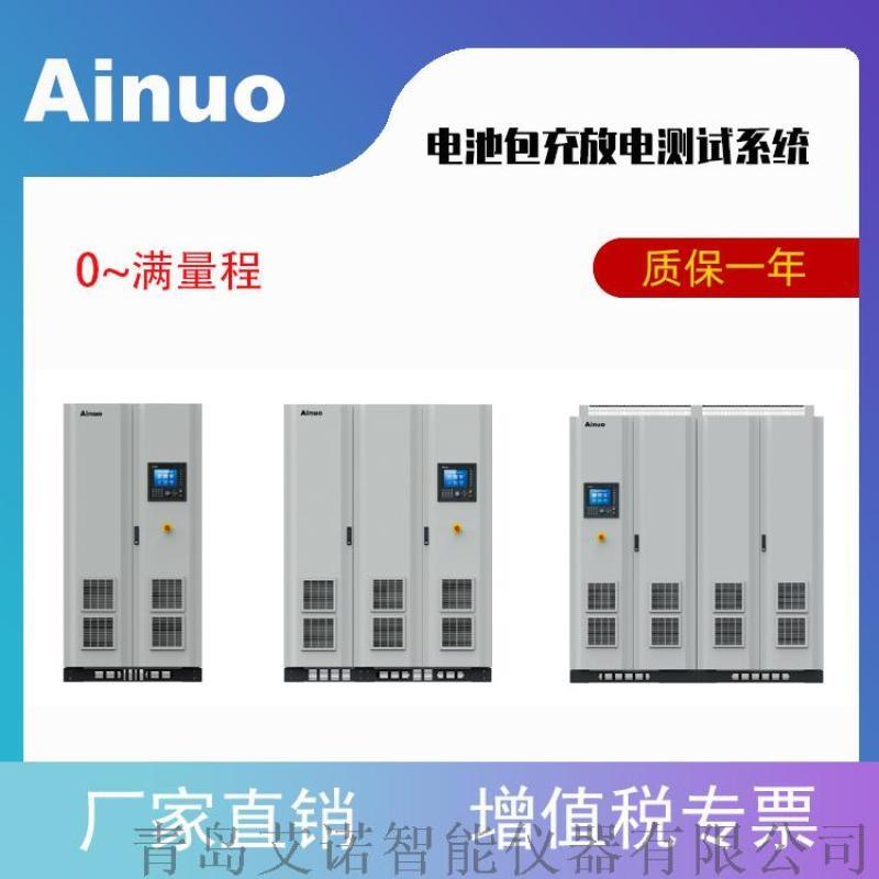 ANEVP系列电池包充放电测试系统