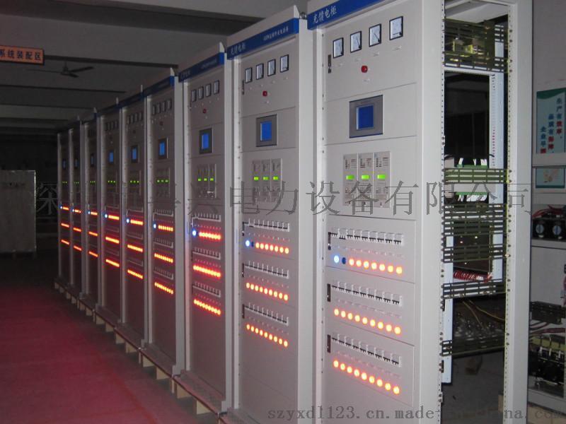 20AH直流屏装置报价,粤兴25AH直流小系统厂家