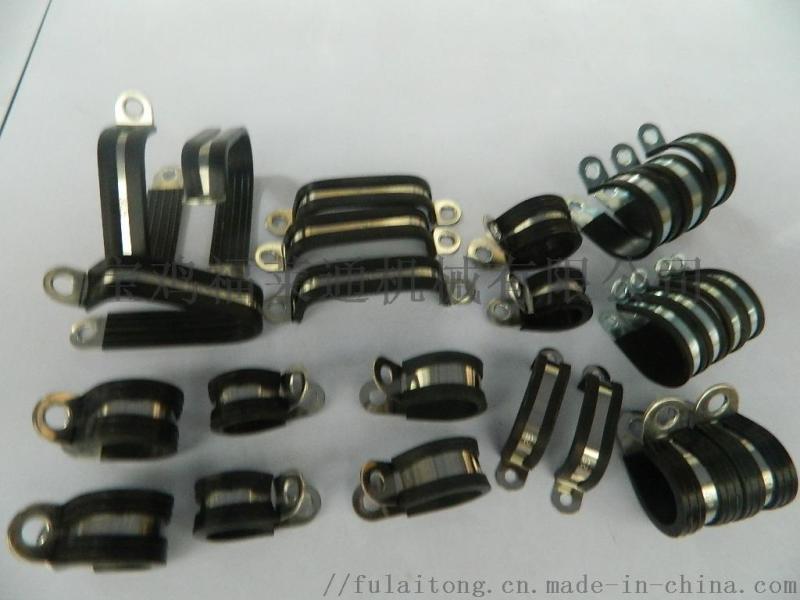 金属管卡 多管管卡 不锈钢管卡