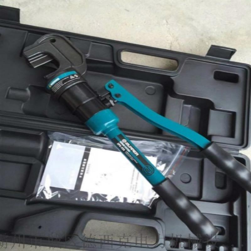 供应12mm16mm22mm手动液压钢筋剪