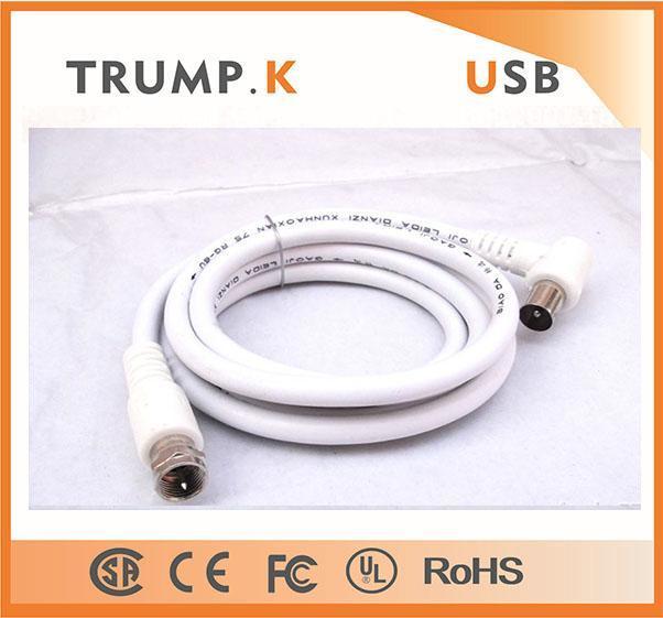 有线电视线信号连接线机顶盒线 RF同轴线