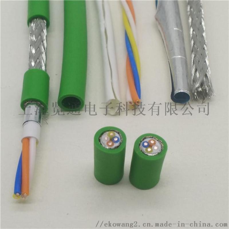 四芯绿色工业profinet工业以太网  电缆