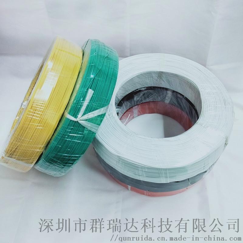 1007#24 镀锡环保PVC电子线