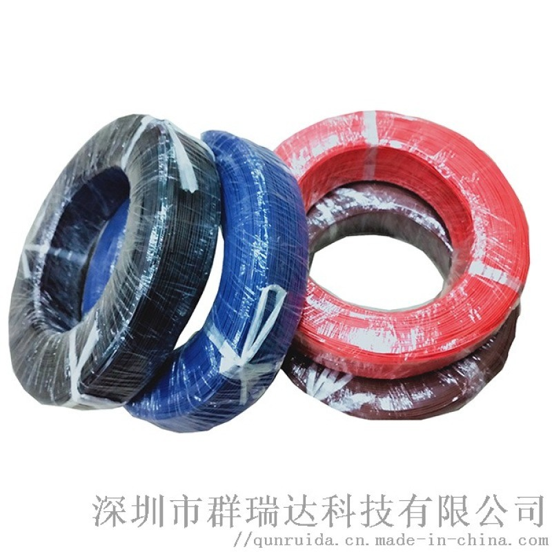 1007 #22 环保PVC 电子线