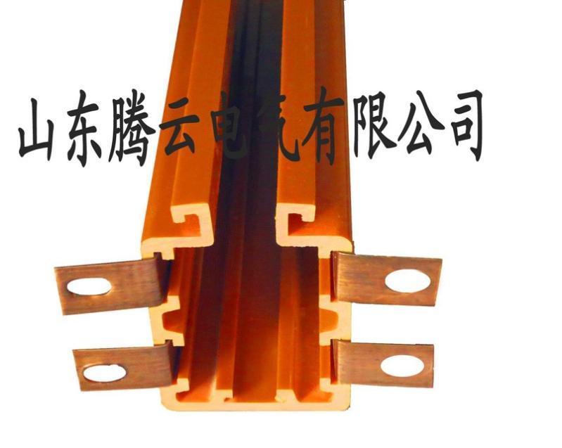 四极管式滑触线(QYG)
