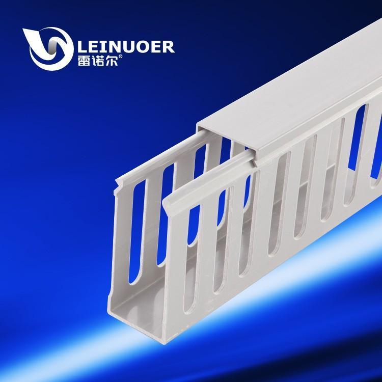 pvc线槽,走线槽,绝缘配线槽,行线槽,低烟无卤穿线槽