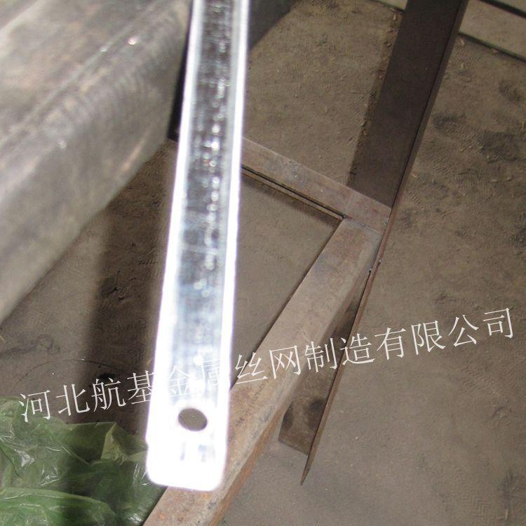 厂家供应镀锌板金属小线槽/迷你金属小线槽