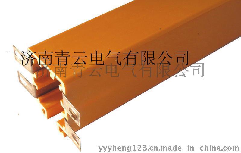 多极管式铜排封闭式安全滑触线