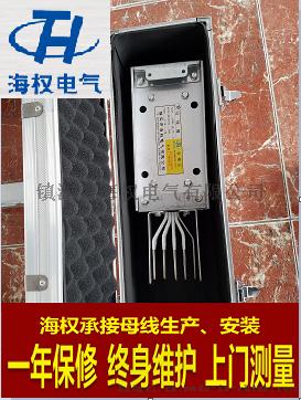 630A-5P-空气型母线槽 照明母线槽 海权直销 生产 特殊定制
