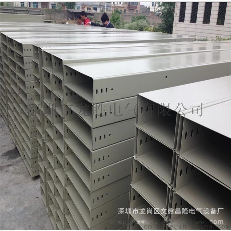 厂家直销镀锌防静电喷涂线槽 200*100烤漆防火耐火线槽 价格真低