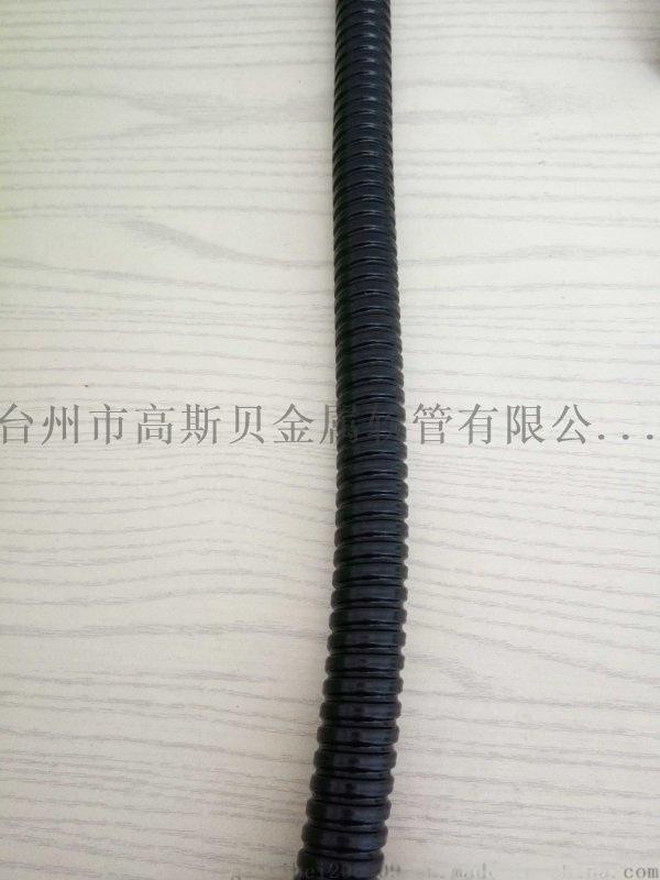 铁镀锌管+pvc包塑金属软管电线电缆保护套管黑色 灰色中  软管