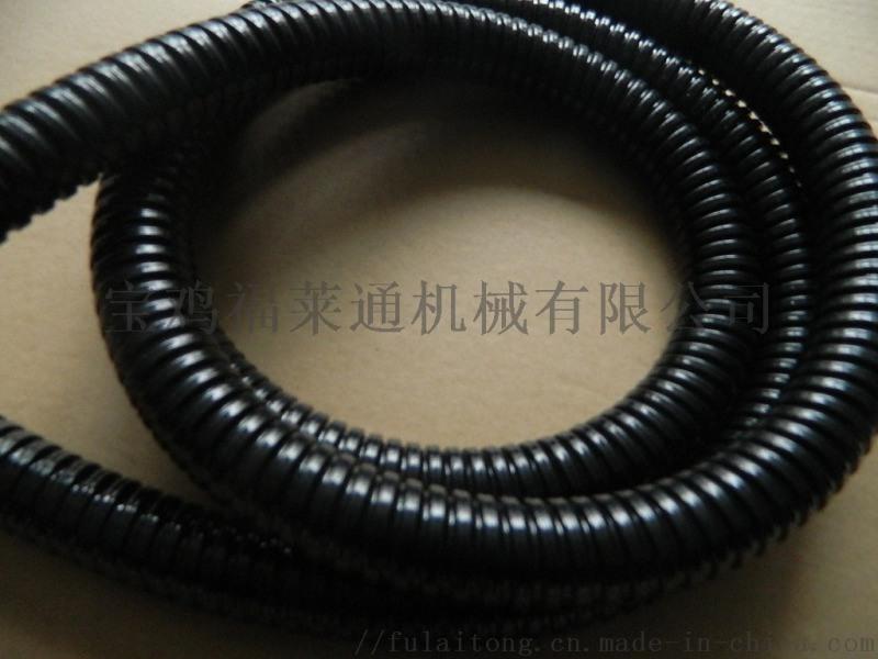 镀锌包塑金属软管大型电厂护线走线
