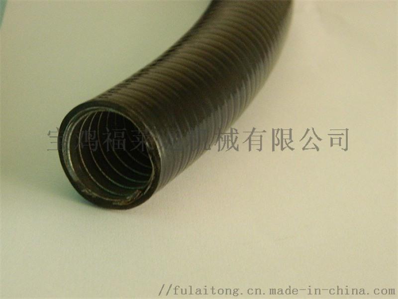伐木机械用平包塑金属软管中间嵌棉线
