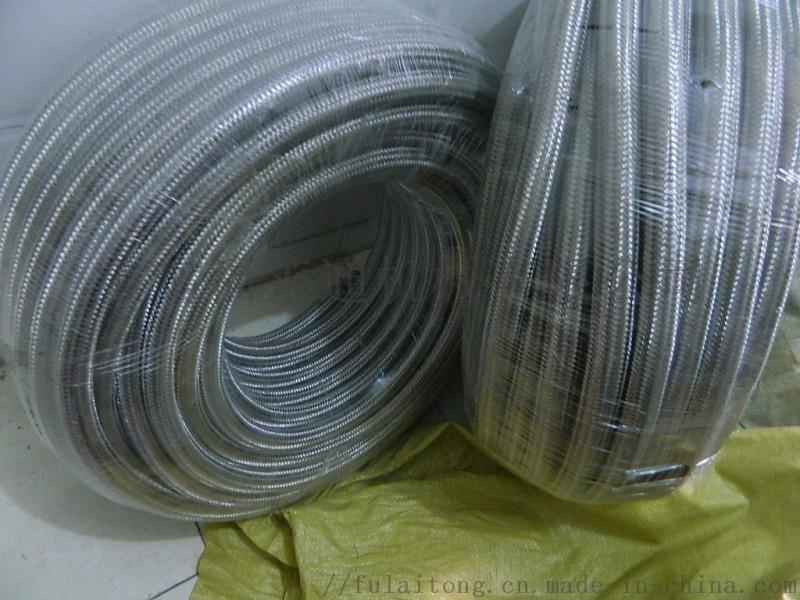 福莱通不锈钢包塑金属软管