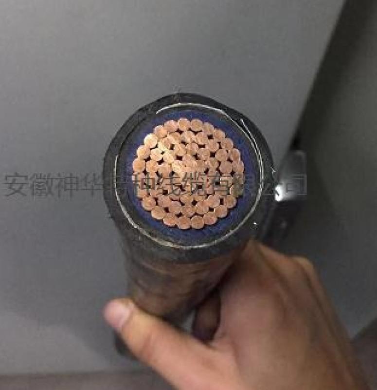 YJV-1*185 电力电缆