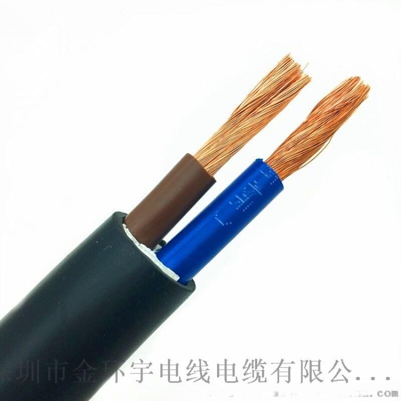 RVV2芯软护套电源线信号线