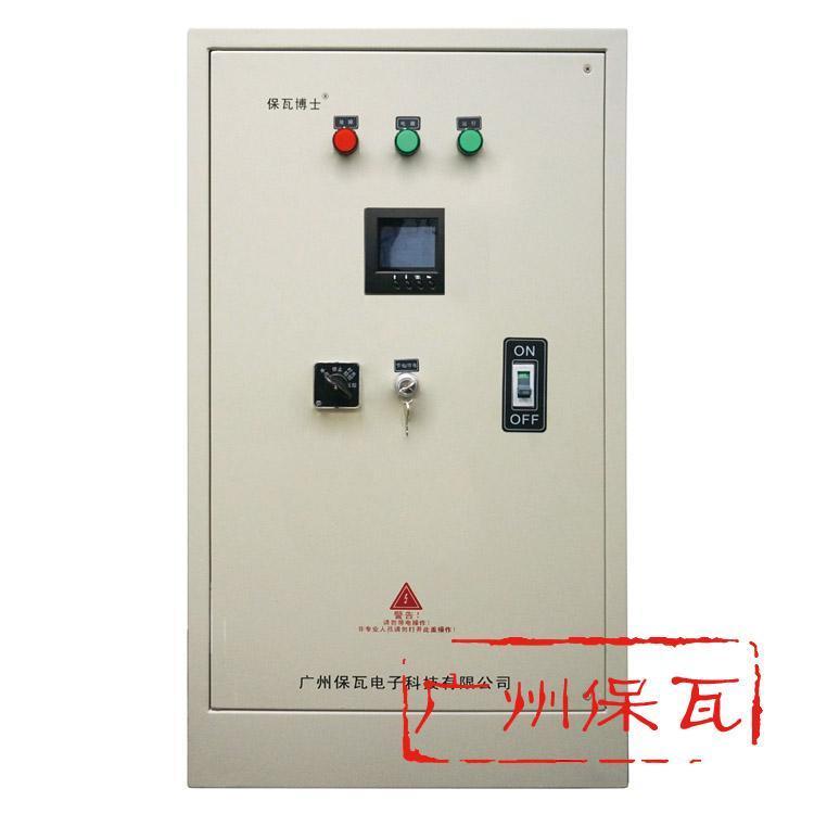 供应ZLB3000-SQ-120节能控制箱