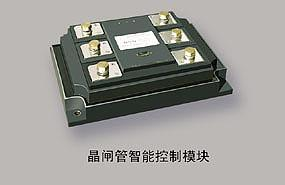 晶闸管智能调压控制模块(MJYS-QKJL-20-1600A)