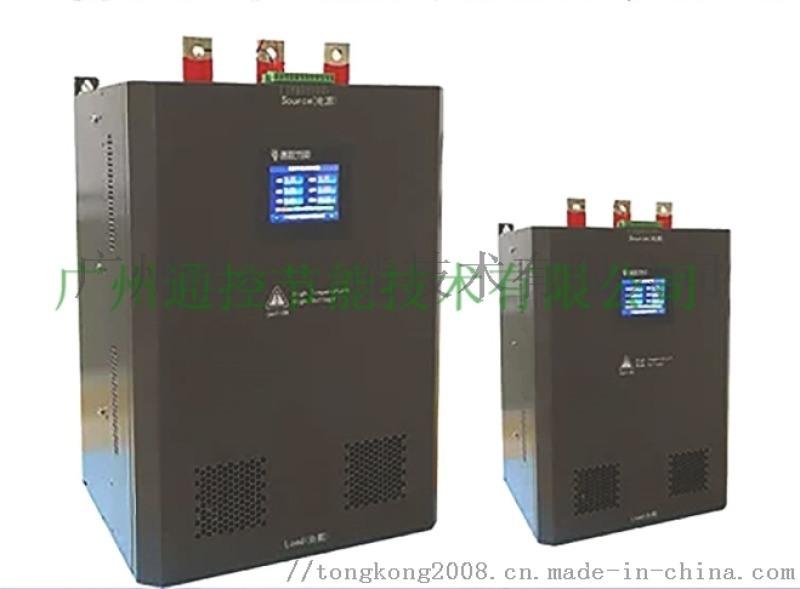 MTK-120电力稳压调控装置