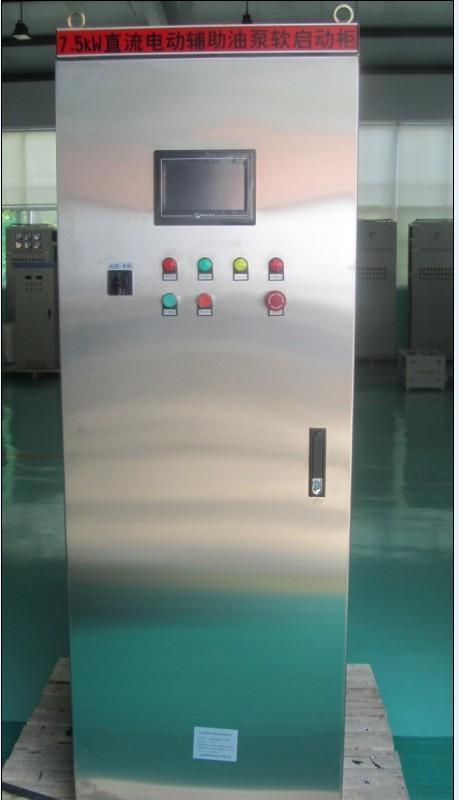 直流润滑油泵控制柜QYZLRQD
