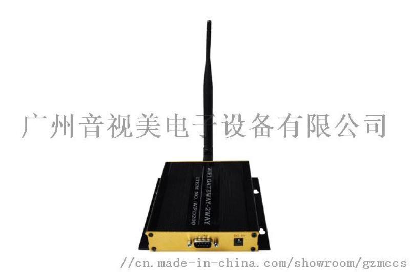 WIFI解码器MCCS WFGW-200