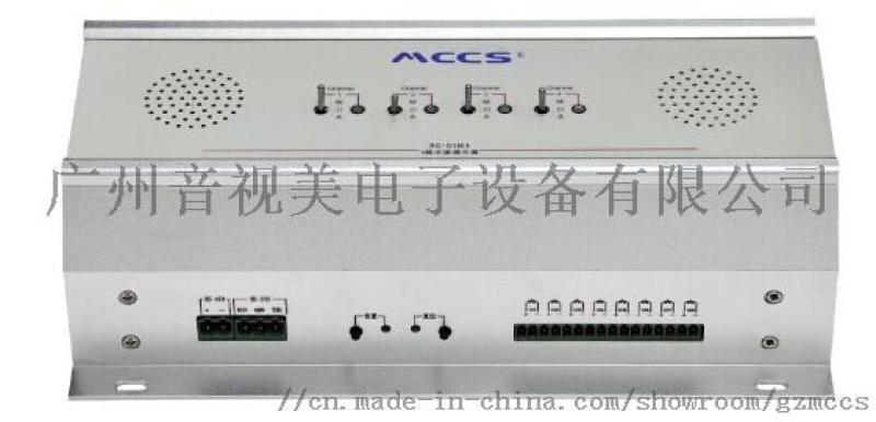 4路调光器SC-DIM4,可编程调光模块,调光器