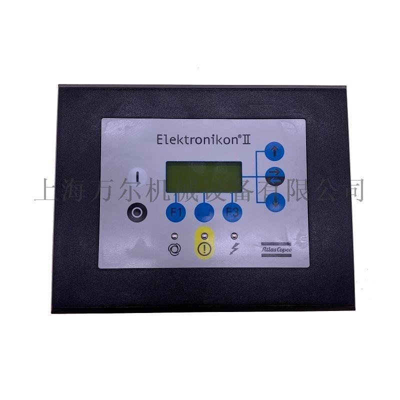 1900071012原装控制器面板GA90