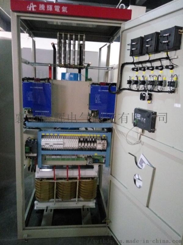 有刷电动机配套的双通道励磁柜 励磁柜厂家