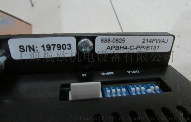 SHS模块T0401246