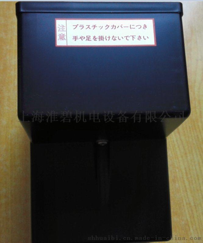 日本奥林匹亚DCM5033比例马达,伺服马达