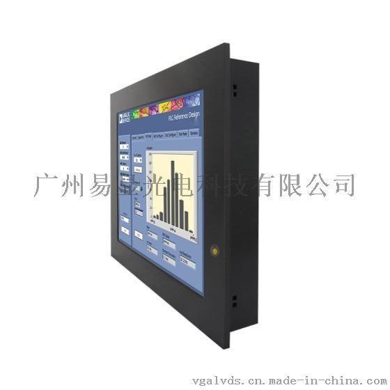 12寸串口屏,广州易显12寸串口屏,易显12寸串口触摸屏,12寸串口屏生产厂家(广州易显),易显12寸串口触摸屏