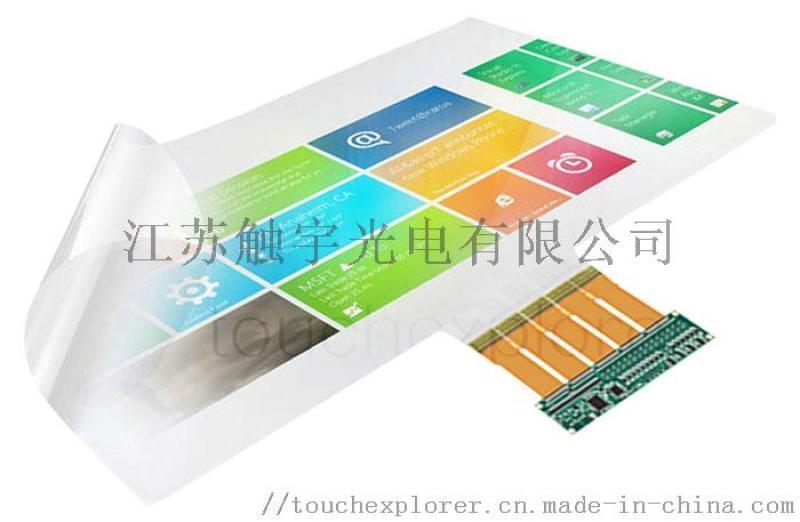86寸金属网格电容触摸膜XTC系列FPGA物体识别