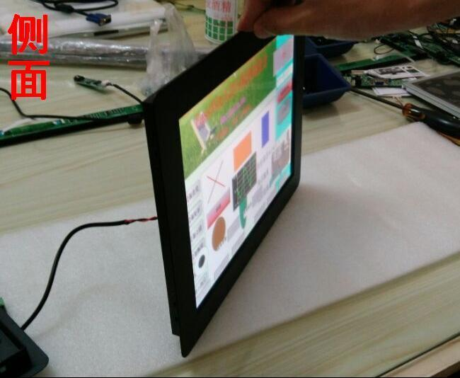 12.1寸串口屏,12.1寸工业串口触摸屏,12.1寸串口触摸屏,12.1寸触摸屏显示器