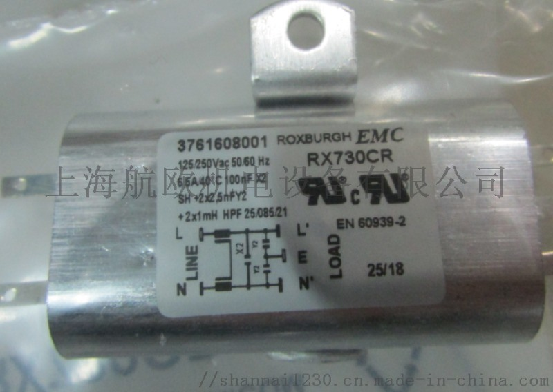 RoxburghEMC浪涌保护器611-0800