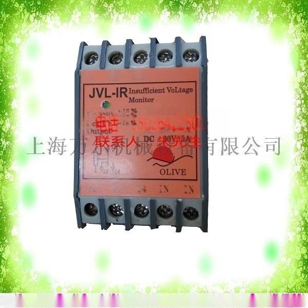 99283426继电保护器漏电保护器欠压保护器开关