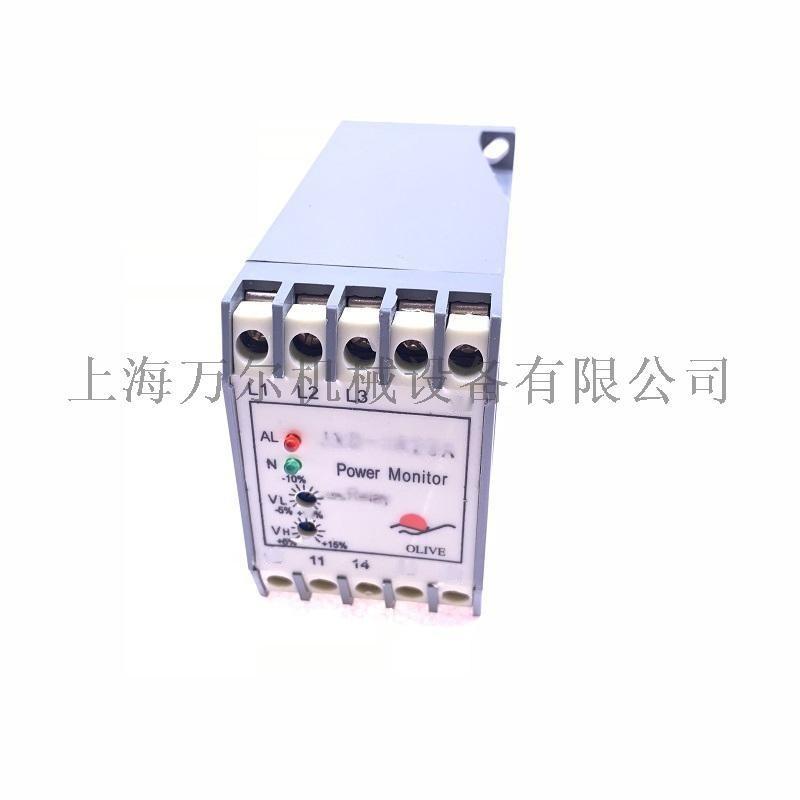 JXD-IR20A=19003680英格索兰压缩机用继电保护器相序保护器