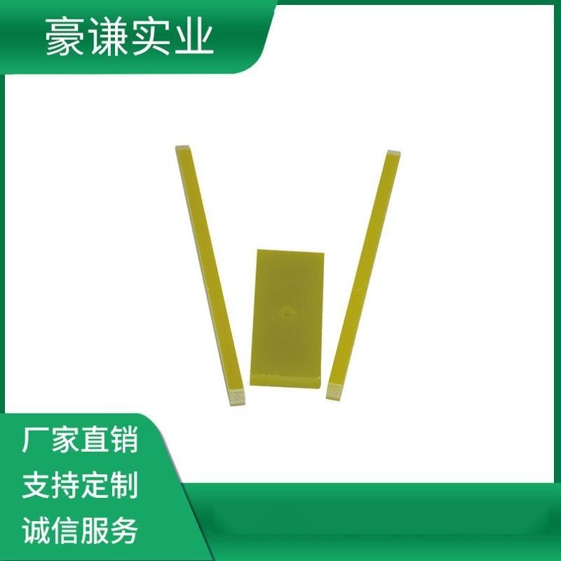 加工环氧板 FR-4环氧板 环氧树脂纤维板