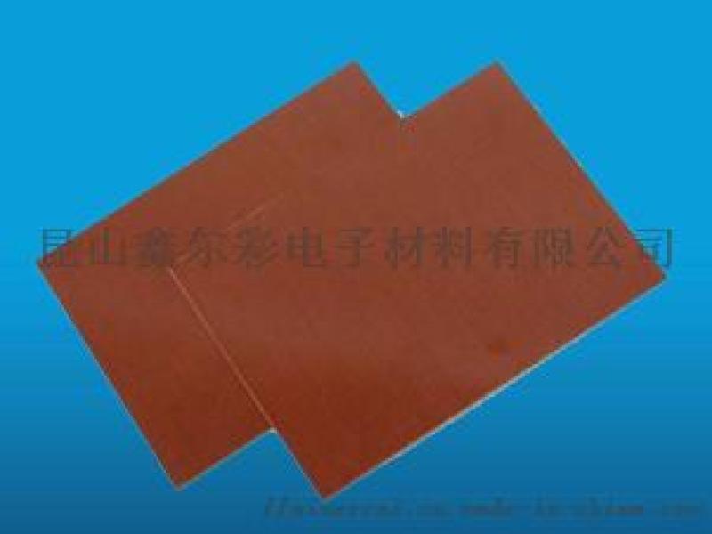 厂家直销环氧 醛层压纸板