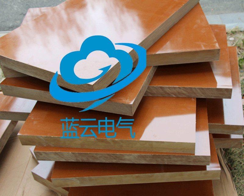 绝缘胶木板 电木板 高强度 醛树脂纸板
