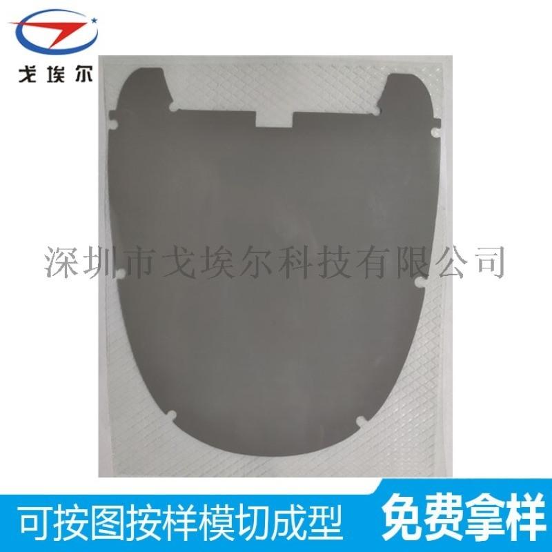 导热硅胶量大从优 导热硅胶定制