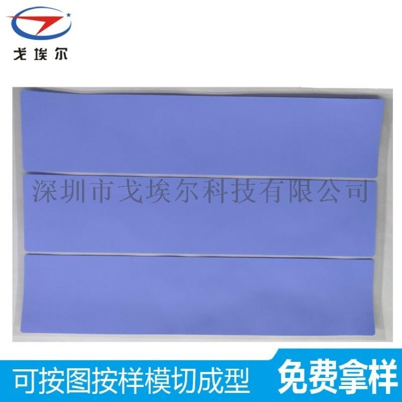导热硅胶批发供应 导热硅胶定制