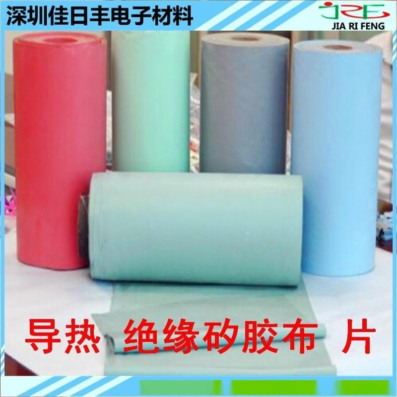 导热矽胶布 散热矽胶布导热绝缘矽胶布高导热 矽胶布