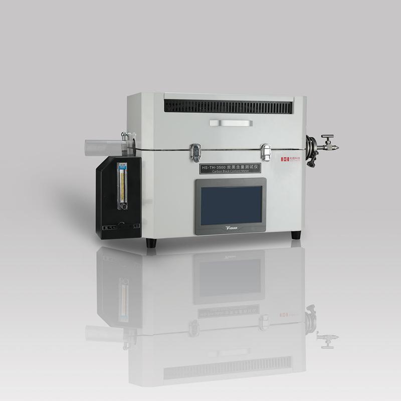 炭黑含量检测仪,炭黑含量测定仪
