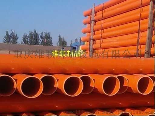 重庆c-pvc电力管厂家批发