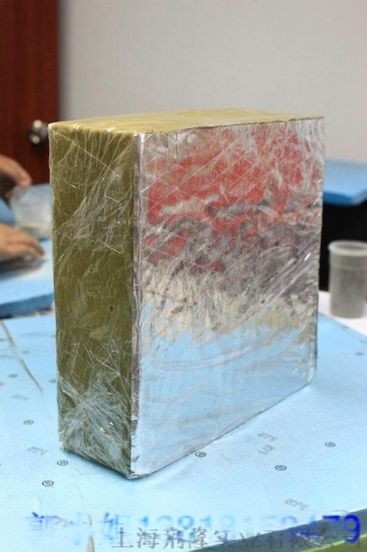机械设备保温岩棉板
