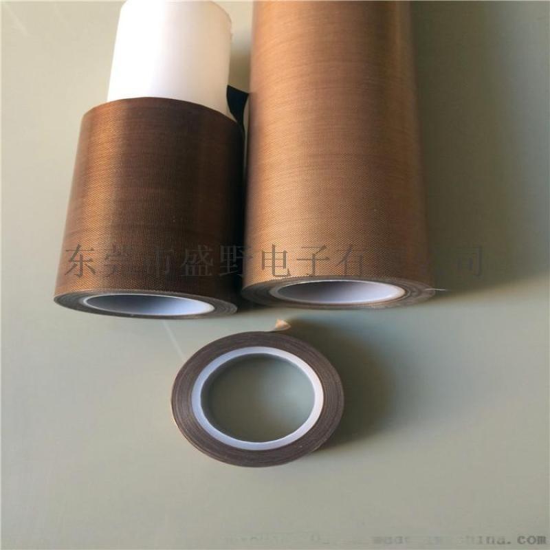 塑料袋封口机高温胶带耐280°铁 龙胶带